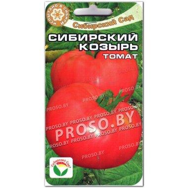 Томат Сибирский козырь