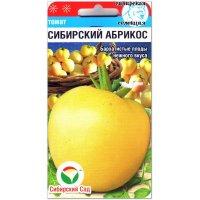 Томат Сибирский абрикос