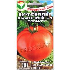Продажа рассады помидоров в минске