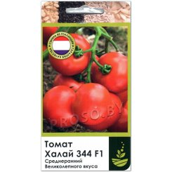 Томат Халай 344 F1