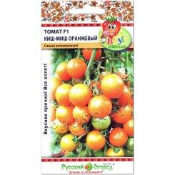 Томат Киш-миш оранжевый F1