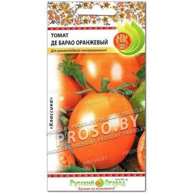 Томат Де Барао оранжевый