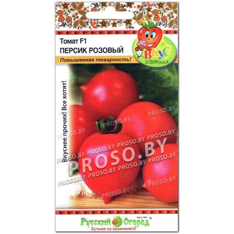 помидор персик розовый отзывы фото поместится