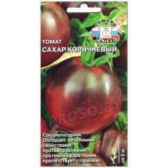 Томат Сахар коричневый