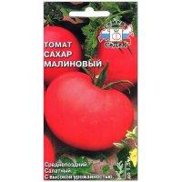 Томат Сахар малиновый