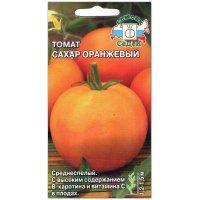 Томат Сахар оранжевый