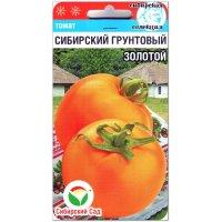 Томат Сибирский грунтовой золотой