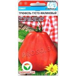 Томат трюфель Густо-малиновый