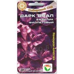 Базилик фиолетовый Дарк опал
