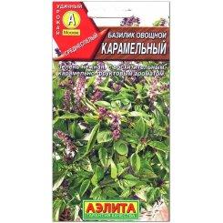 Базилик овощной Карамельный