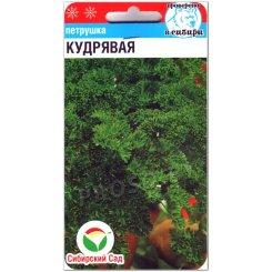 Петрушка Кудрявая