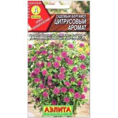 Бергамот садовый Цитрусовый аромат