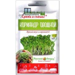 Микрозелень Корианд овощной