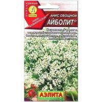 Анис овощной Айболит