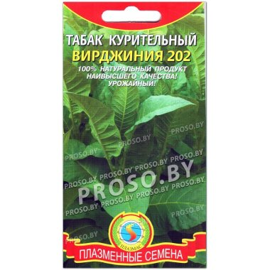 Табак Вирджиния 202