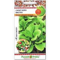 Салат корн Бистро