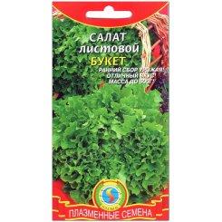 Салат листовой Букет