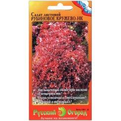 Салат листовой Рубиновое кружево