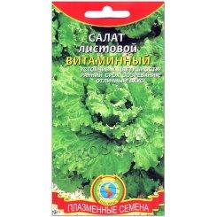 Салат листовой Витаминный