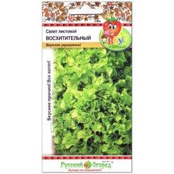 Салат листовой Восхитительный