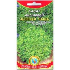 Салат листовой Зеленая чаша
