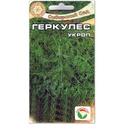 Укроп Геркулес