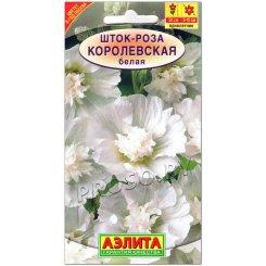 Шток-роза Королевская белая