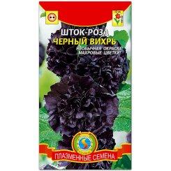 Шток-роза Черный вихрь