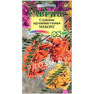 Сесбания крупноцветковая Меконг