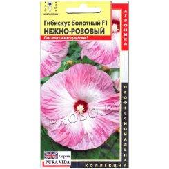 Гибискус болотный Нежно-розовый F1