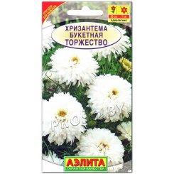 Хризантема Торжество, букетная