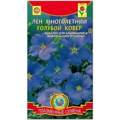 Лен многолетний Голубой ковер