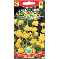 Купальница Цветок тролля