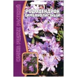 Рододендрон Тимьянолистный