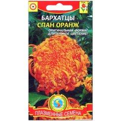 Бархатцы Спан оранж
