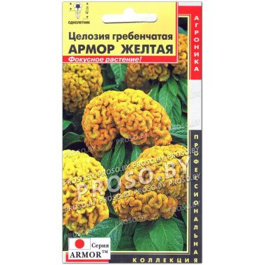 Целозия гребенчатая Армор желтая
