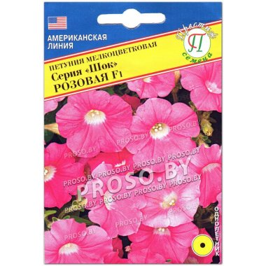 Петуния мелкоцветковая Розовая F1
