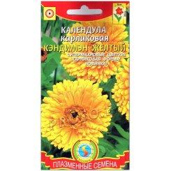 Календула карликовая Кэндимэн желтый