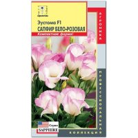 Эустома Сапфир бело-розовая F1, серия Sapphire