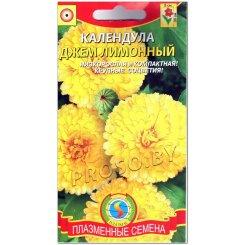 Календула Джем лимонный