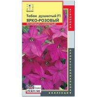 Табак душистый Ярко-розовый F1