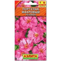 Портулак Махровый розовый