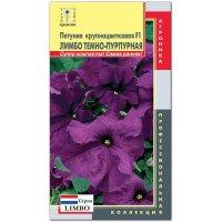 Петуния крупноцветковая Лимбо Темно-пурпурная F1