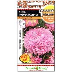 Астра Русский Размер розовая Соната