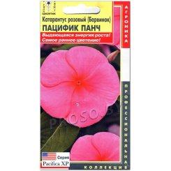 Катарантус розовый Пацифик панч