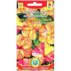 Мирабилис мраморный Желто-красный