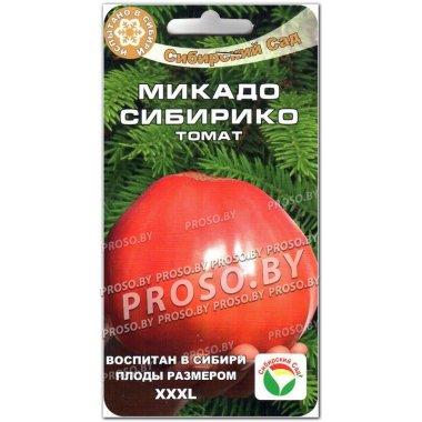 Томат Микадо сибирико