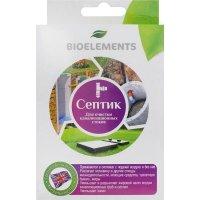 "Bioelements ""Септик"" (для очистки стоков), 90 гр."