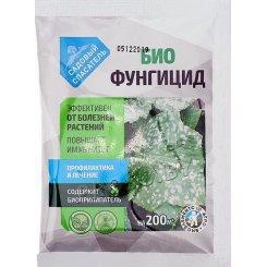 Биофунгицид (профилактика и лечение болезней растений), 20 гр.