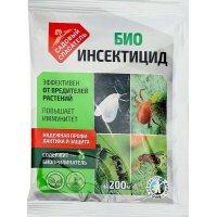 Биоинсектицид (защита от садовых вредителей), 20 гр.
